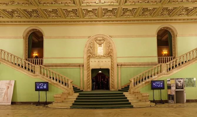 Panorama de interior