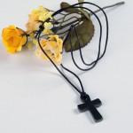 cruce pentru magazin online